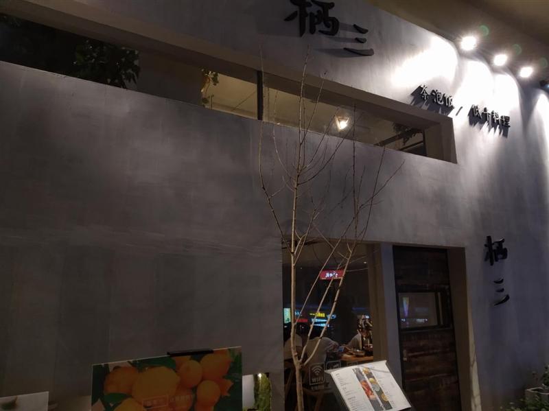 999元 红米6 Pro评测:性价比最高的刘海千元机的照片 - 24