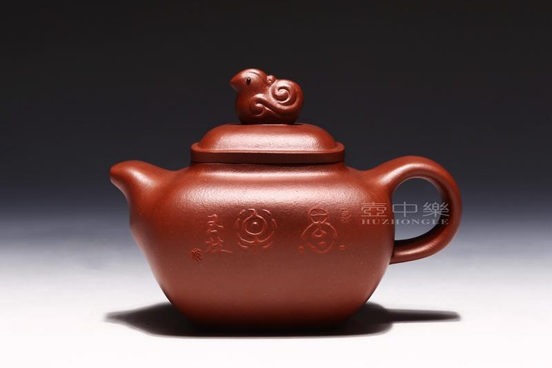 宜兴紫砂壶-邱玉林紫砂壶-萌乐-趣淘壶
