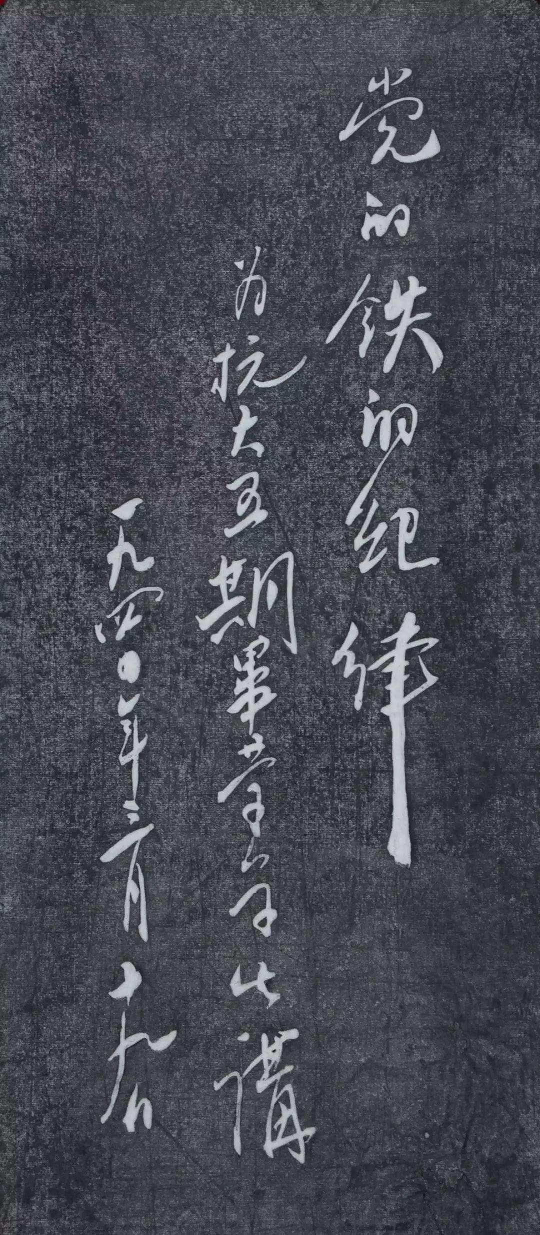 """《陈云碑传》碑载千秋:""""党的铁的纪律"""""""