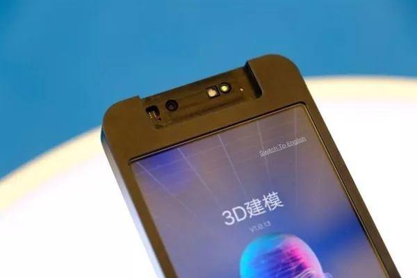 vivo发布TOF 3D超感应技术:更快更准、能微信支付的照片 - 10