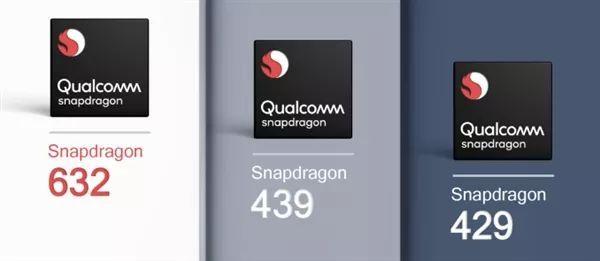 高通发布3颗新骁龙处理器:首用12nm、GPU性能增50%的照片 - 1