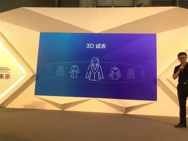 vivo发布TOF 3D超感应技术:更快更准、能微信支付的照片 - 6