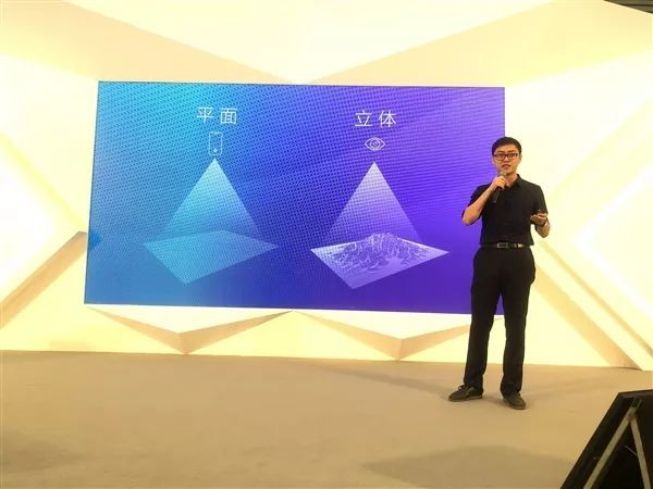 vivo发布TOF 3D超感应技术:更快更准、能微信支付的照片 - 4