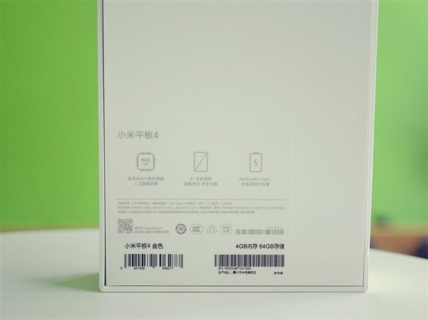 搭载骁龙660 小米平板4开箱:1099元起的照片 - 4