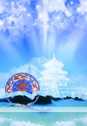 北京餐饮业发展蓝皮书