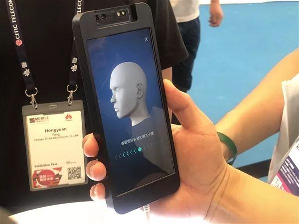 vivo发布TOF 3D超感应技术:更快更准、能微信支付的照片 - 9