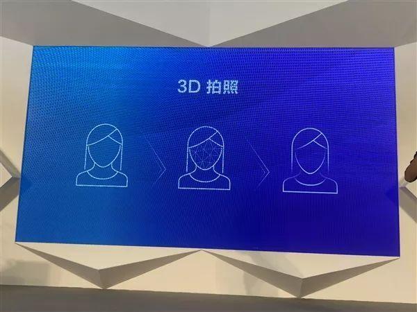 vivo发布TOF 3D超感应技术:更快更准、能微信支付的照片 - 3