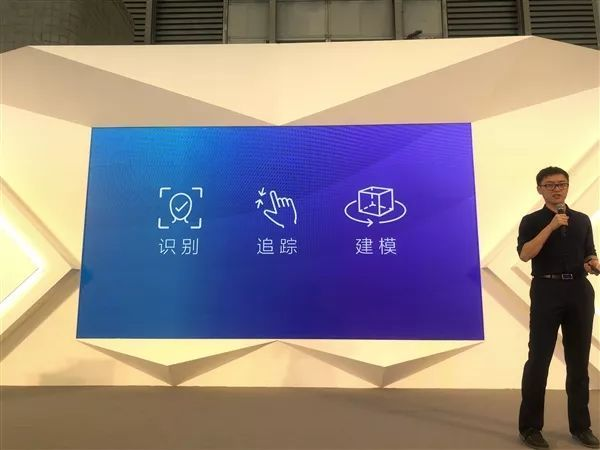 vivo发布TOF 3D超感应技术:更快更准、能微信支付的照片 - 5