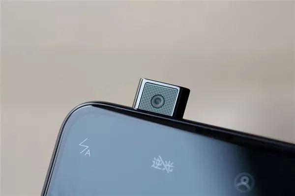 vivo NEX打开QQ浏览器摄像头竟升起 QQ官方回应了的照片 - 1