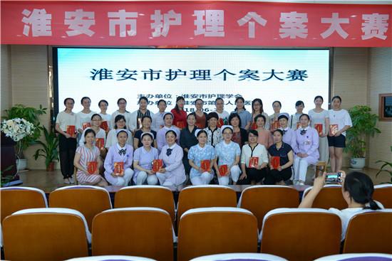 淮安市二院举办护理个案大赛活动