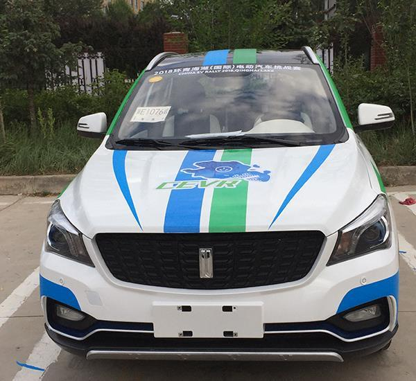 长安逸动EV 460、领途等新车亮相 征战环青海湖挑战赛