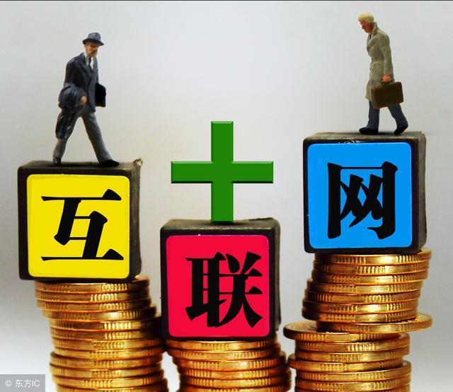 人民币贬值对哪些上市公司不利 投资者该如何理财?
