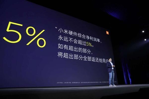 硬件几乎不挣钱 小米电视如何做到中国第一?的照片 - 3