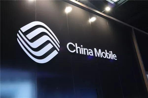 中国移动百度卡亮相:18元30G流量的照片 - 2