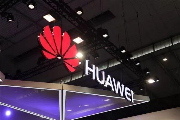 工信部发布!中国软件最强企业是它:腾讯第二的照片 - 1