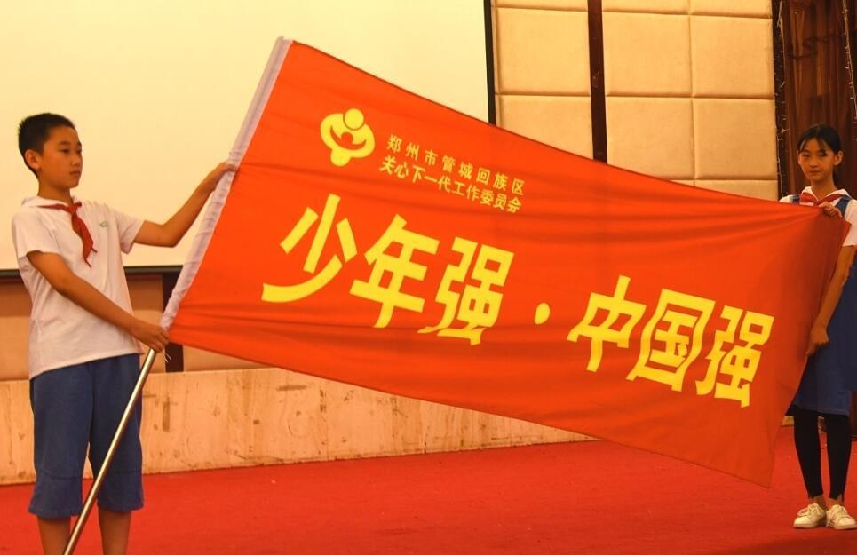 """【迎七一】""""传承红色基因,争做时代新人""""启动仪式在启元国际学校举行"""