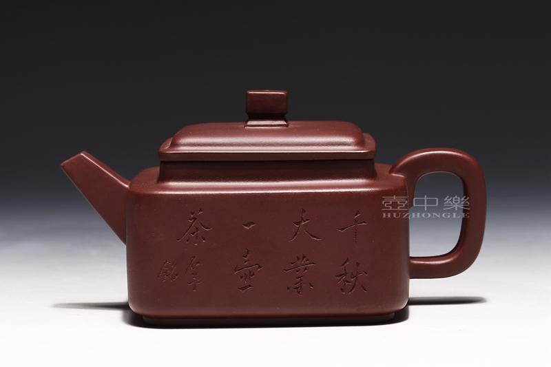 宜兴紫砂壶-陈亚萍紫砂壶-千秋万岁-趣淘壶