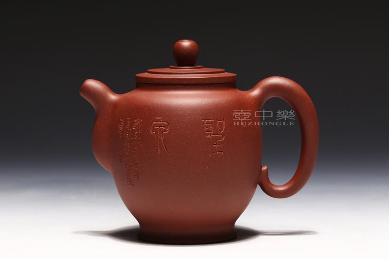 宜兴紫砂壶-郑求标紫砂壶-圣泉-趣淘壶