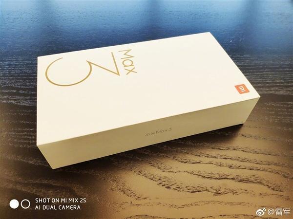 小米Max 3包装盒亮相 雷军:正讨论发布会内容的照片 - 1