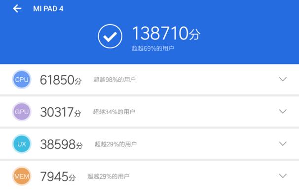 1099元 小米平板4评测:骁龙660 AIE加持的8寸高清板的照片 - 13