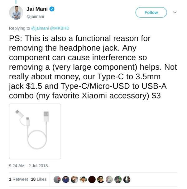 """小米:全面屏手机有""""下巴""""和取消耳机孔都是为天线信号考虑的照片 - 2"""
