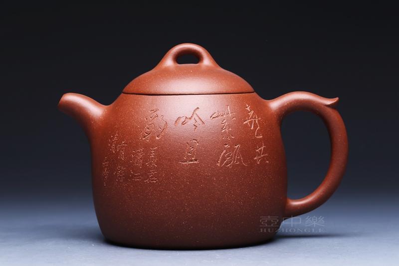 宜兴紫砂壶-秦权壶-趣淘壶