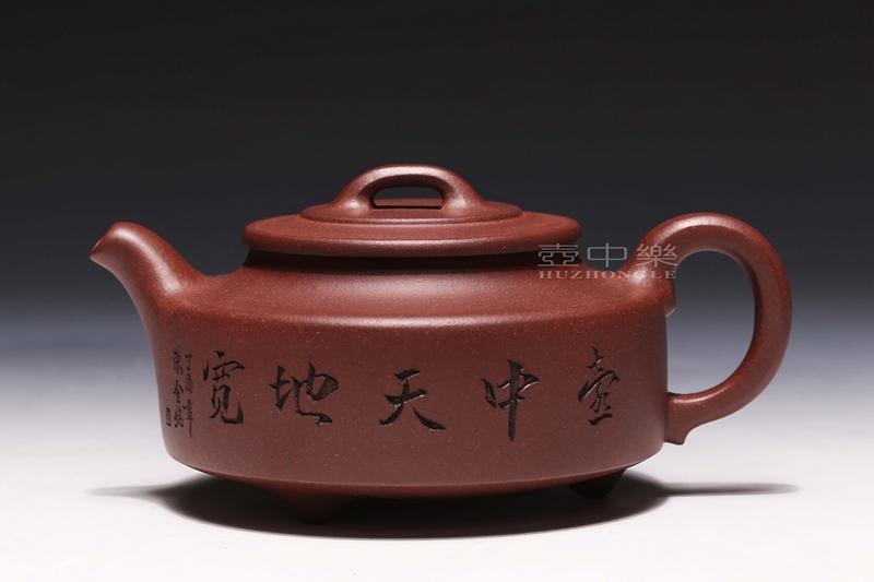 宜兴紫砂壶-周盘壶-趣淘壶