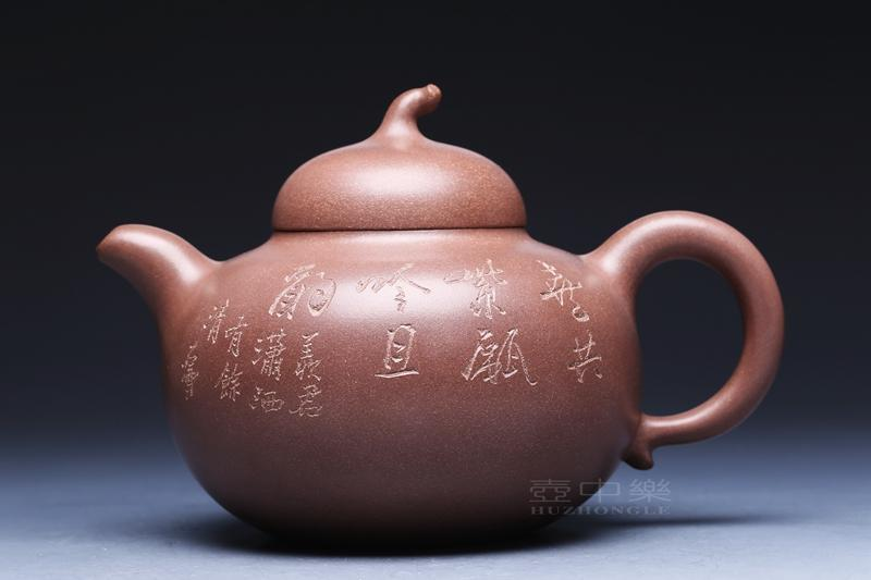 宜兴紫砂壶-茄段壶-趣淘壶