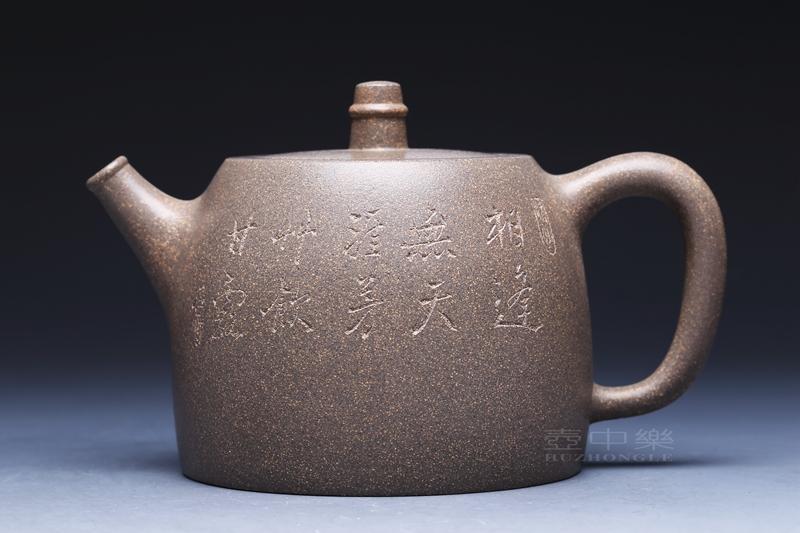 宜兴紫砂壶-汉铎壶-趣淘壶