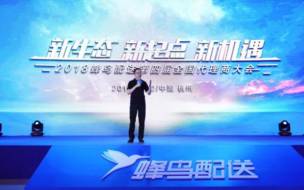 IPO也掩盖不住美团的危机,刚刚,饿了么宣布投入几十亿!-焦点中国网