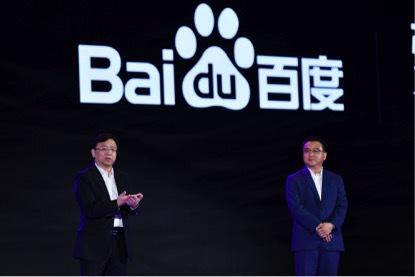 王传福对话张亚勤:百度和比亚迪将共同打造开放车辆认证平台