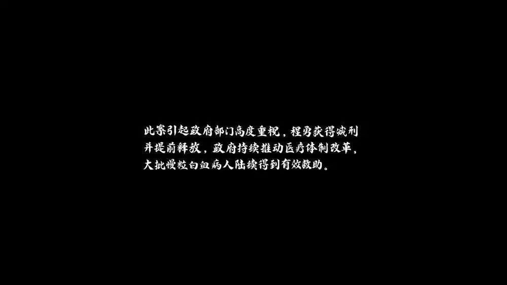"""""""药神""""陆勇的续命之路的照片 - 3"""