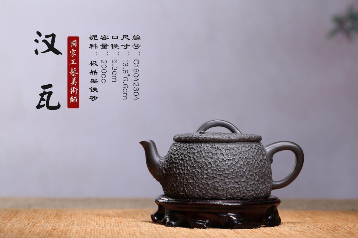 宜兴紫砂壶-汉瓦壶-趣淘壶