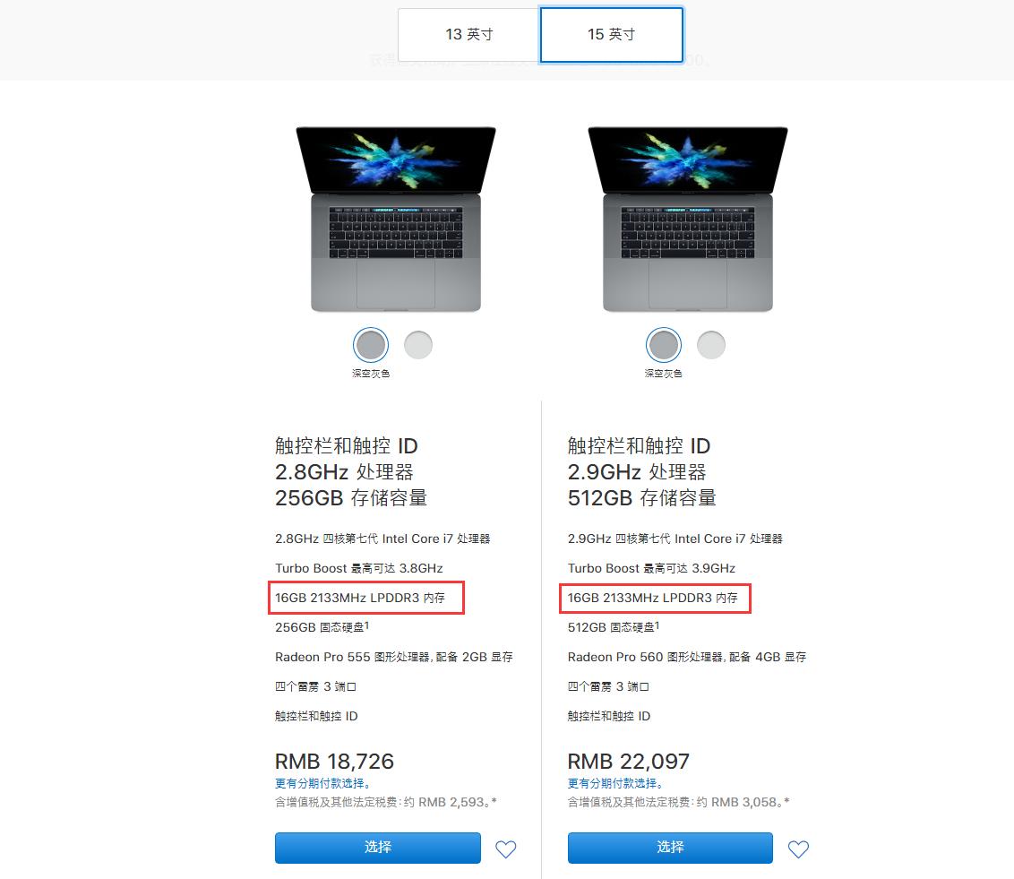 新MacBook Pro曝光 全球首发i7-8559U的照片 - 4