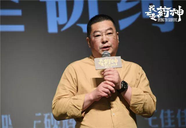 """《药神》原型陆勇:我没有犯罪 也不是""""药侠""""的照片 - 1"""
