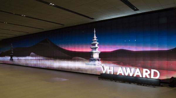 现代汽车文化中心新媒体艺术互动体验即将开启