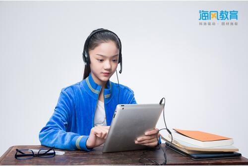 海风教育告诉你在线教育行业相较于传统教育有哪些优势?
