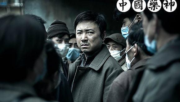 韩寒高度评价《我不是药神》:近几年罕见的国产好电影的照片 - 1