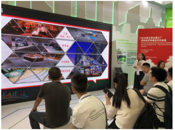 立邦亮相2018中国国际涂料博览会