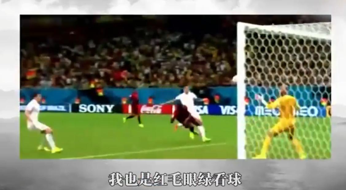 高晓松回应世界杯假球论:那是六年前发表的言论的照片 - 2