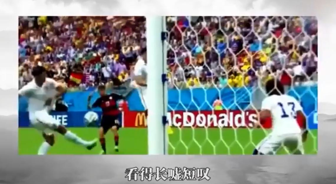 高晓松回应世界杯假球论:那是六年前发表的言论的照片 - 3