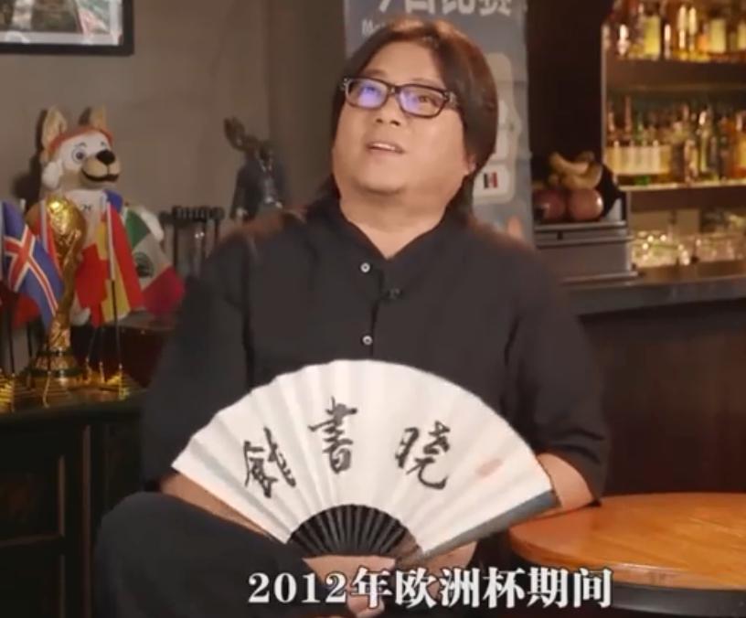 高晓松回应世界杯假球论:那是六年前发表的言论的照片 - 9