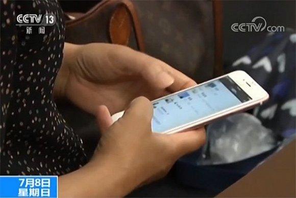 上海破获炒黄金诈骗案:群里50多人只有1个不是骗子的照片 - 1