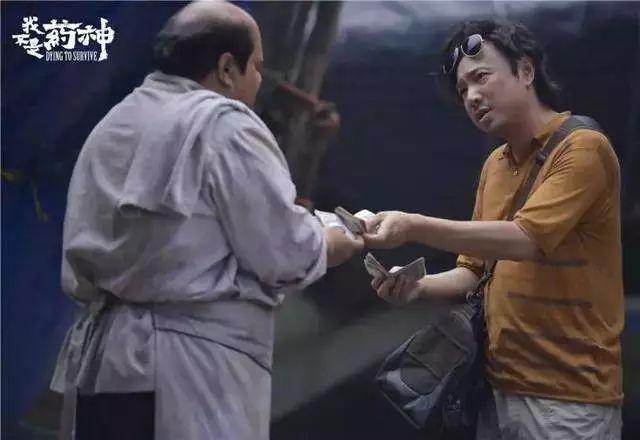 《我不是药神》导演:创作者不可能完全中立的照片 - 14