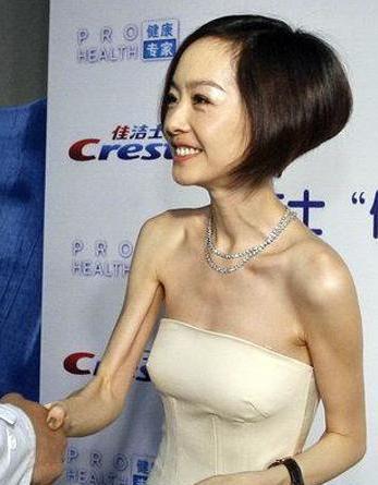 """美瘦排行榜_中国女星十大""""美锁""""排行榜"""