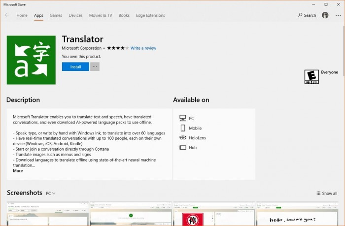 微软宣布Win8.1平台的翻译应用停止服务的照片