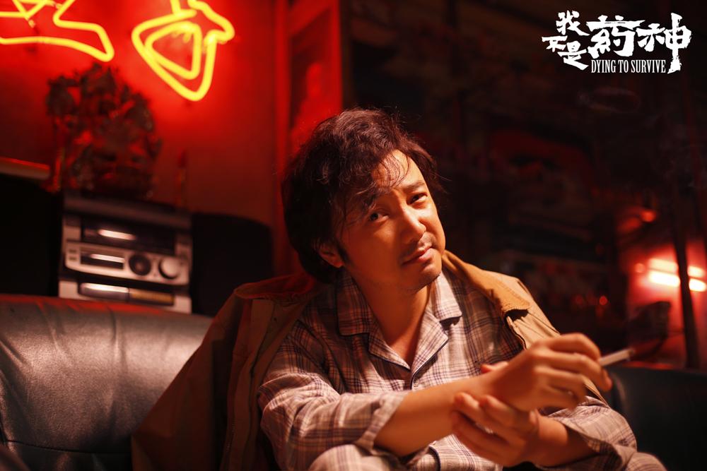 导演毕志飞评《我不是药神》客观7.5分