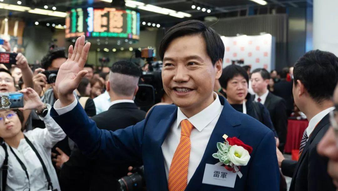 小米上市第二日股价大涨13% 雷军:这两天像一场梦的照片 - 1