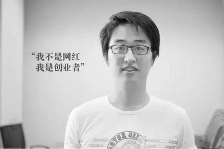 """北哥项目测评 // Ruff Chain——不屑于割韭菜的物联网""""安卓"""""""