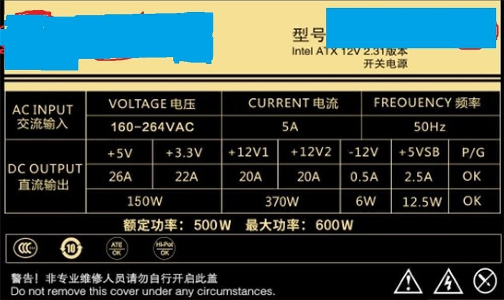 低负载风扇停转!酷冷至尊750 TUF Gaming Edition电源评测的照片 - 4